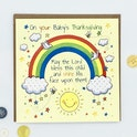 Thanksgiving Baby Rainbow Card - Numbers 6:24-25 - Forget-Me-Not Christian Cards