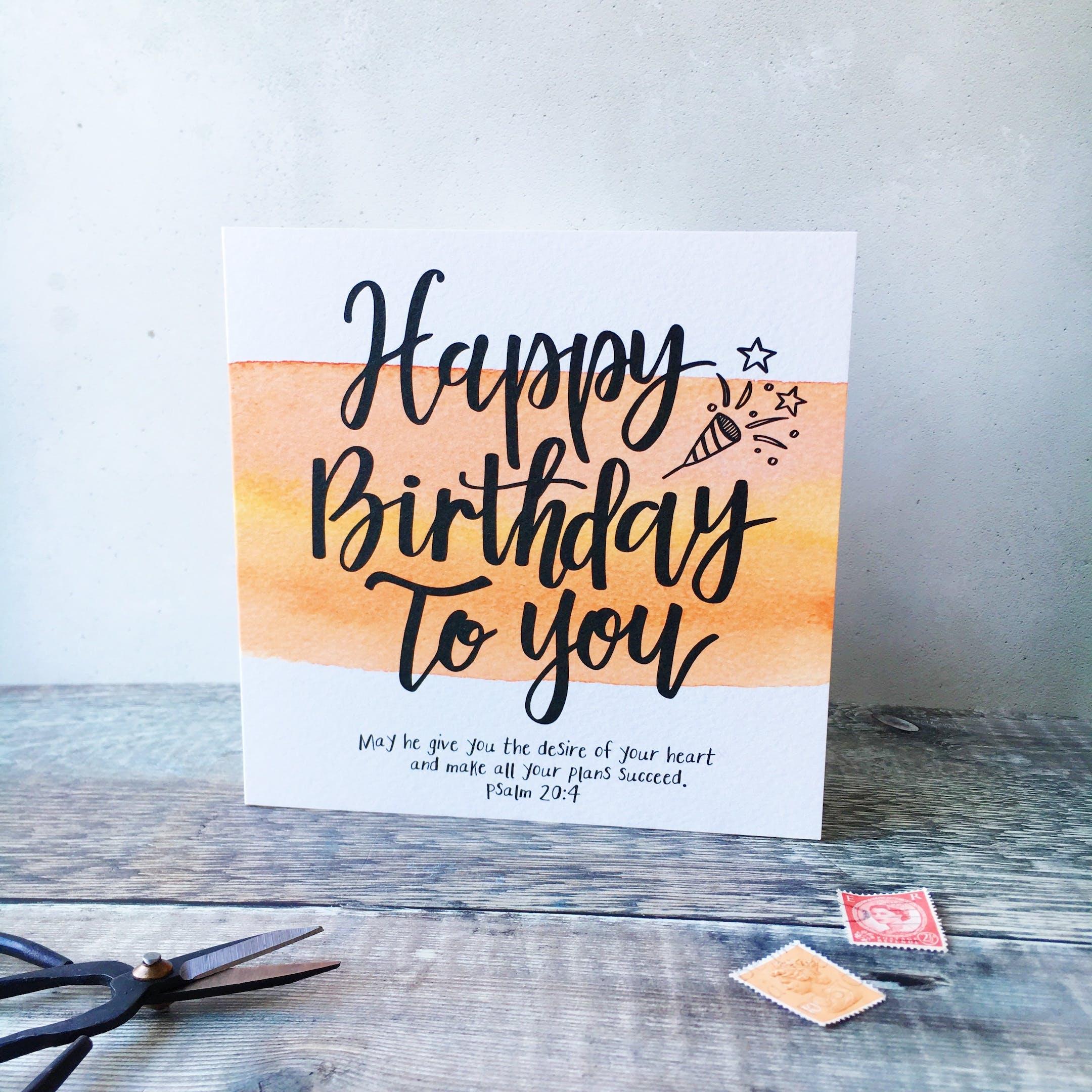 Happy Birthday - Psalm 20:4 Card - Izzy and Pop