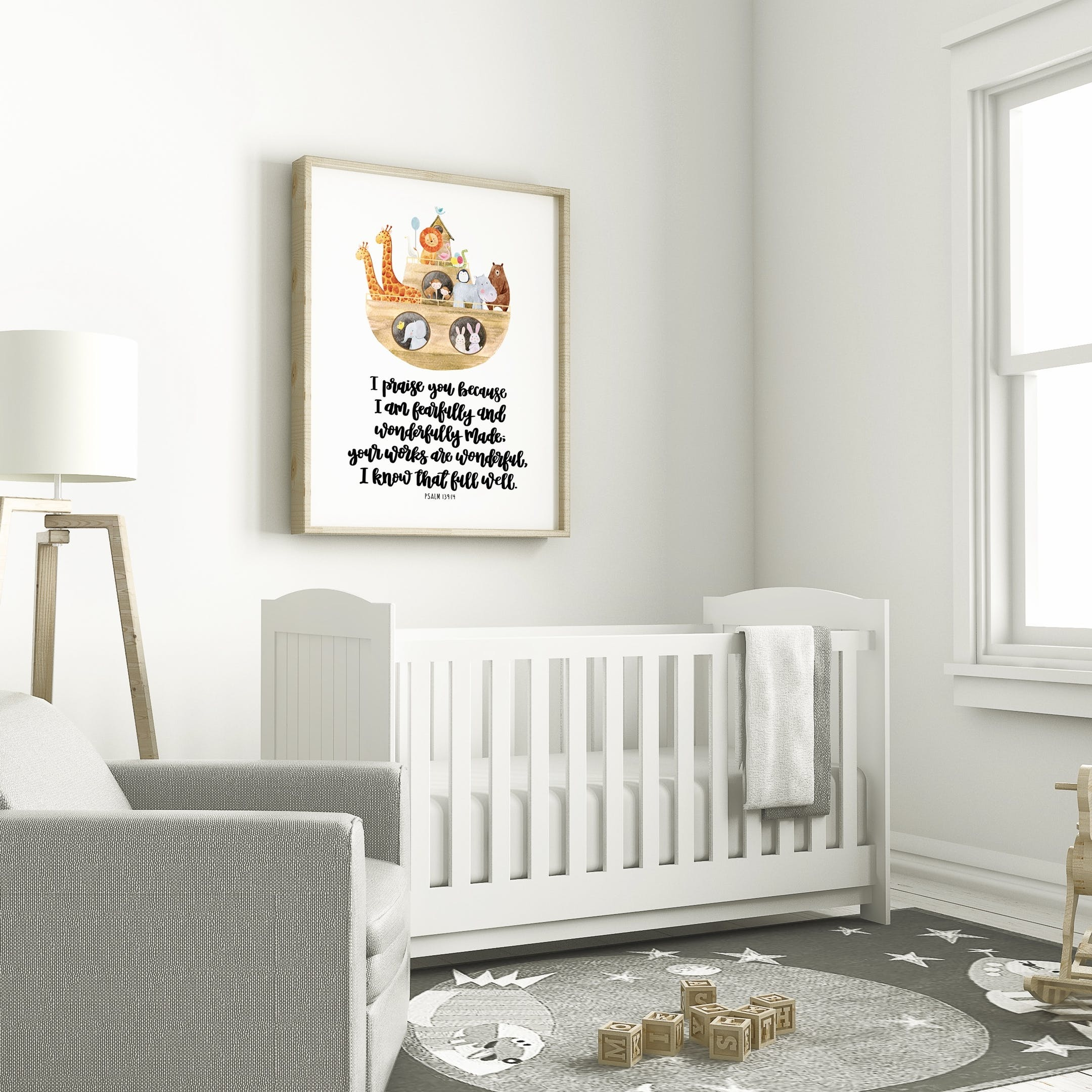 Izzy and Pop Nursery Print - I Am Fearfully And Wonderfully Made