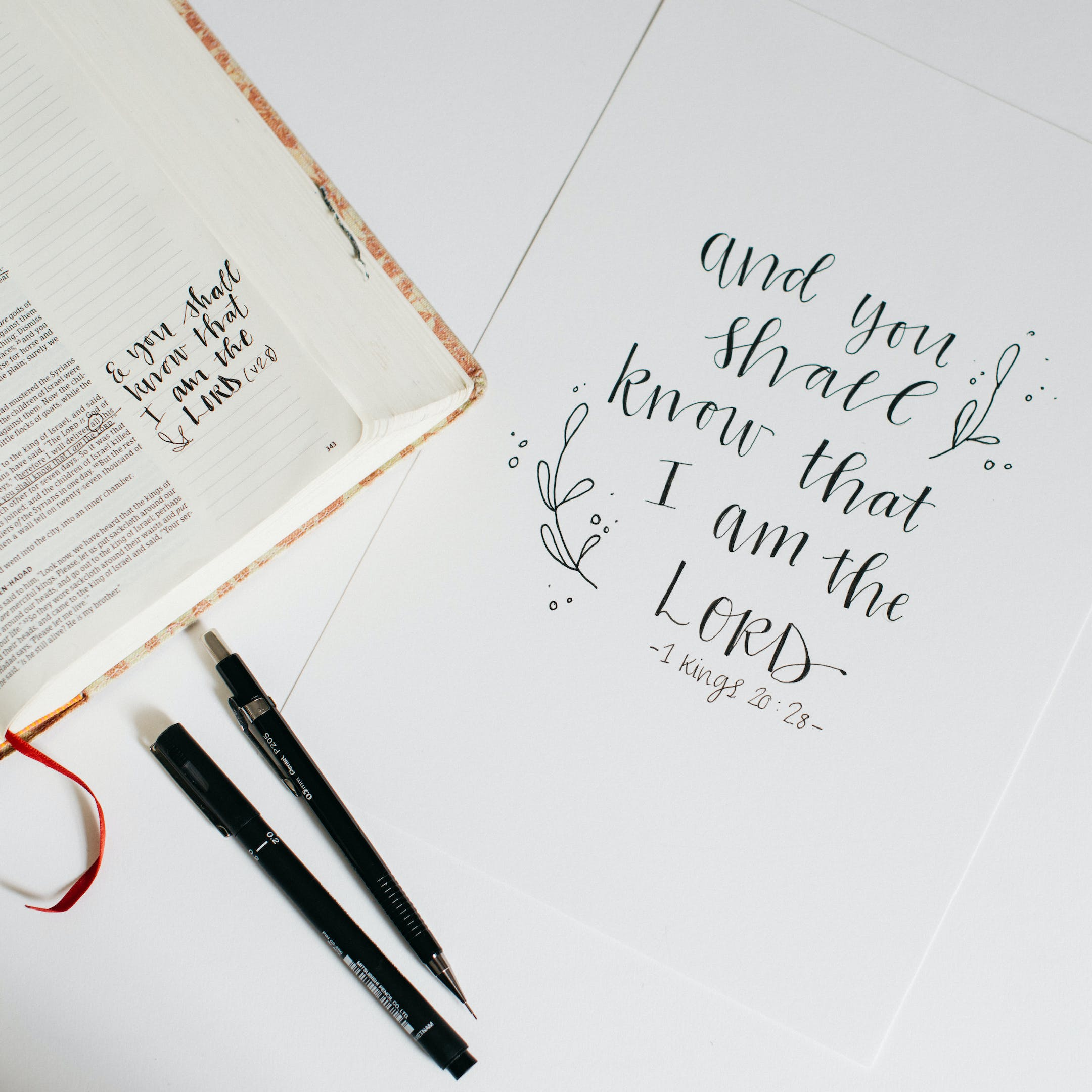 1 Kings 20:28 Calligraphy Print - And You Shall Know That I Am The Lord - Kate Hanks Art
