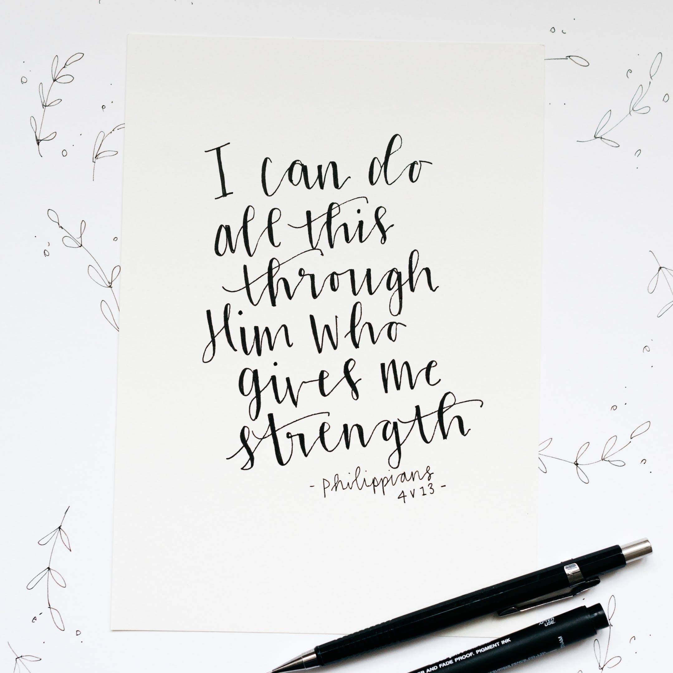 Philippians 4:13 Scripture Print - Kate Hanks Art
