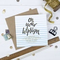 I Am A New Creation Luxury Baptism Card - 2 Corinthians 5:17