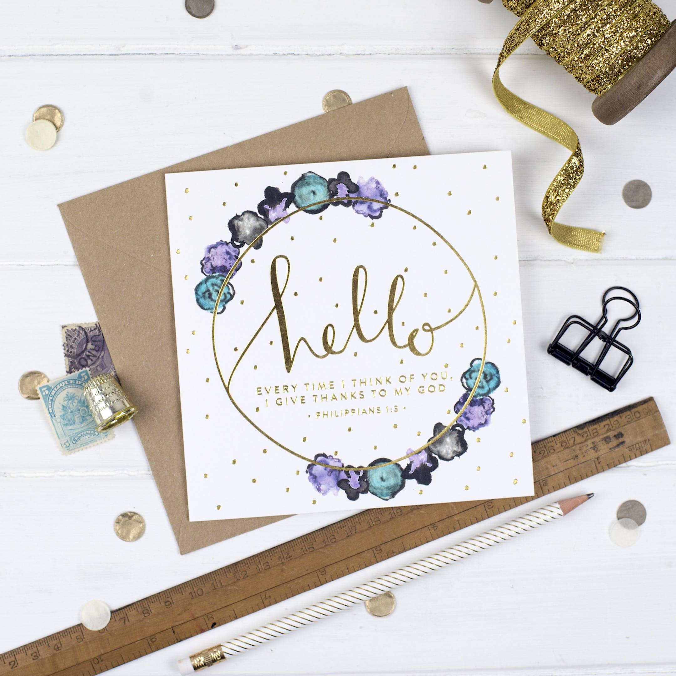 Luxury Christian Card - Philippians 1:3