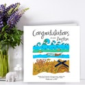 Mightier Than Great Waters Baptism Greeting Card - Psalm 93:4